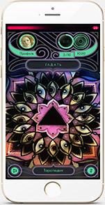 Мобильное приложение Taro Sleeve