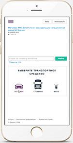 Мобильная версия сайта Zappoz