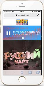 Мобильная версия сайта ТНТ-радио