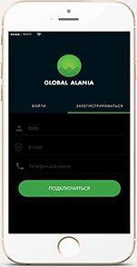 Мобильное приложение Global Alania