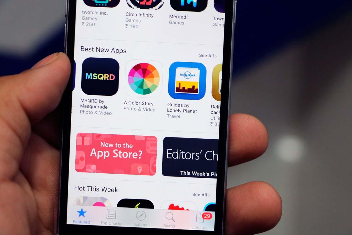 Вы можете заказать мобильное приложение для бизнеса для пользователей Apple