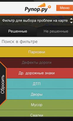 Мобильная версия сайта Моспроект